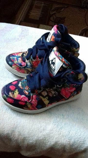 Кросовки  ботинки 16см