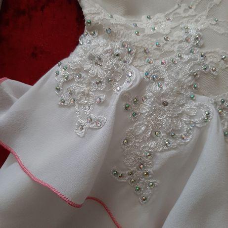 Sukienka łyżwiarska