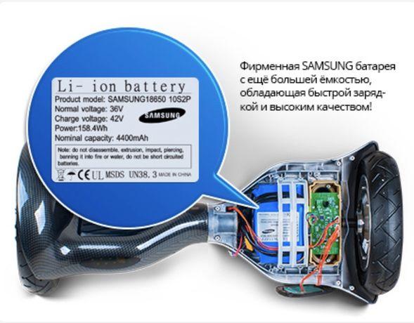 Батарея гироборд Аккумулятор zt-10s2p для гироскутера 100%