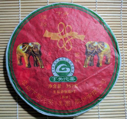 Китайский чай Шэн пуэр (пуер)Xiaguan FT-88.Вес 357г.2012г.