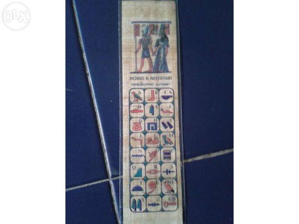 Vendo papiros egípcios(marcadores de livros)