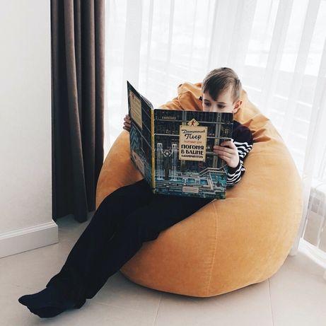 Кресло Мешок Груша для дома и улицы! Оксфорд 105х75, 120х85 и 150х100