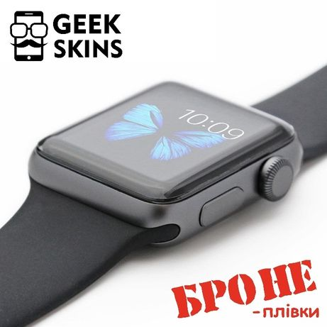Комплект БРОНЕ плівок Apple Watch 1 2 3 38mm 42mm пленка плівка