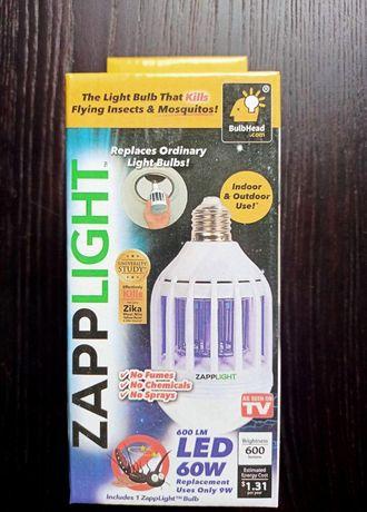 Инсектицидная лампа от комаров и мошек Ловушка для комаров 9 вт