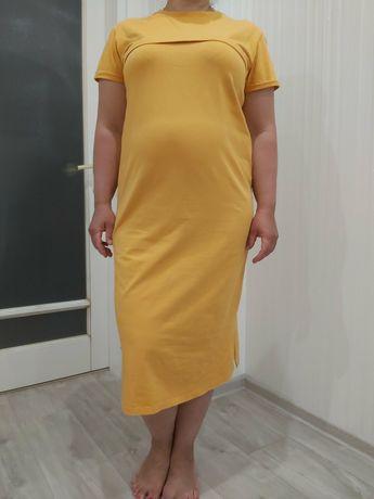 Платье- футболка для беременных и кормящих