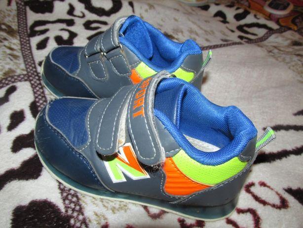 Детские кроссовки кроссы на мальчика 24 размер стелька 14 см