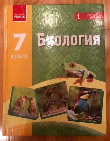 Учебники Підручники Биология Запорожец