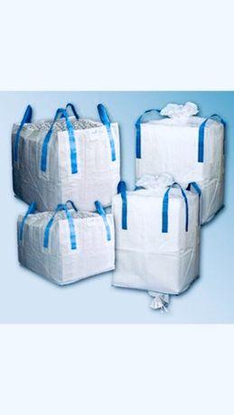 BIG Bag Bagi WORKI z uszami i stabilizatorem 90x90x190 cm bigbags