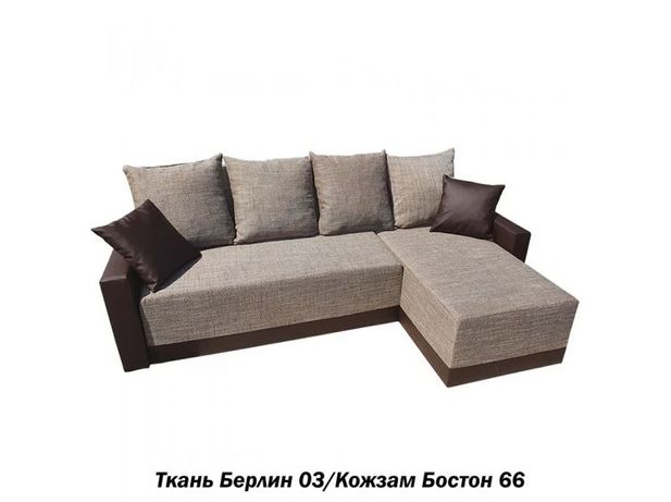 Угловой диван Эко (возможен опт от 5-ти единиц)