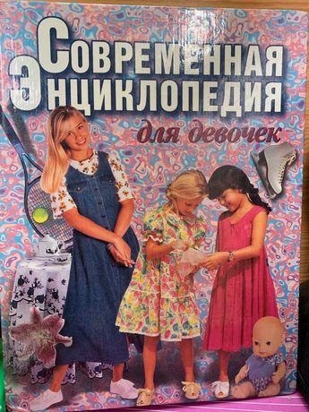 Книги детские, художественные, классики и совр., УСЭС 3 тома