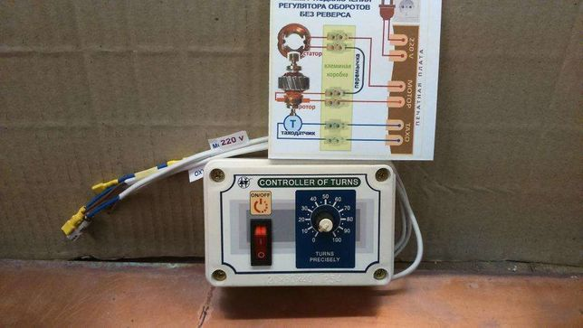 Регулятор оборотов коллекторного двигателя (аналогTDA1085)