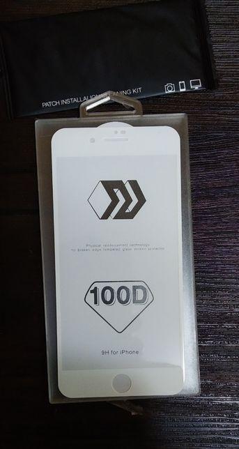 Защитное стекло 100D Full Cover для iPhone 7 Plus