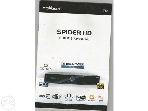 Livro de instruções para box spider hd