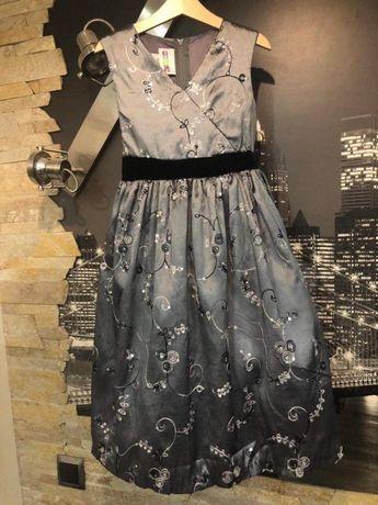 Эффектное нарядное платье