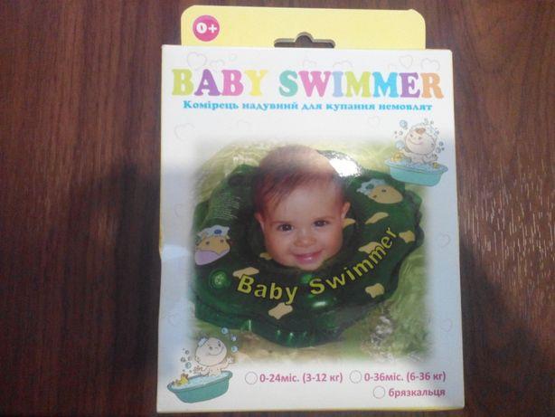 Круг для купания малышей BabySwimmer 0-24 мес