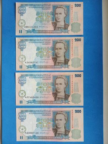 Банкноты 200 гривен Украины (первый выпуск)