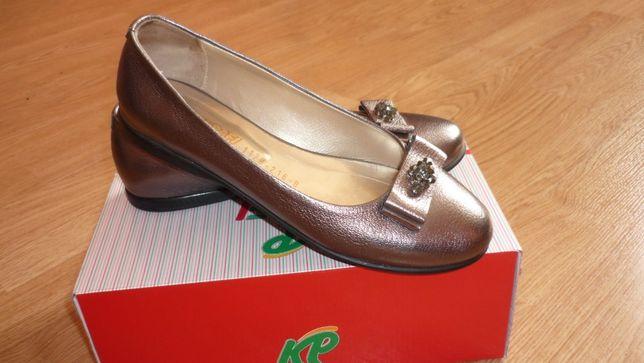 Туфли бронзового цвета для девочки Kemal Pafi(Турция)
