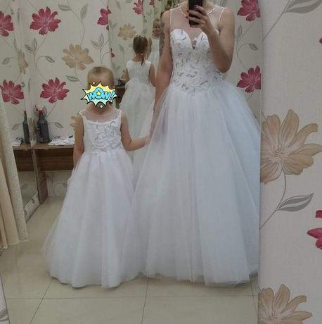 Suknie ślubne mama plus córka