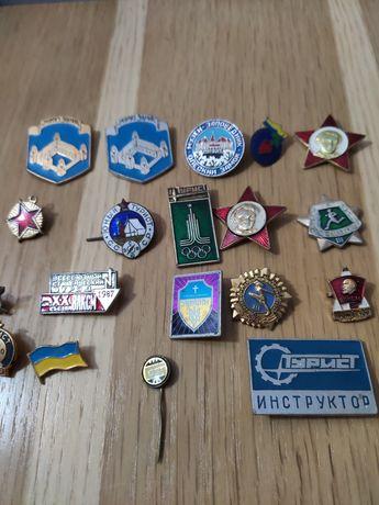 Значки срср та Україна