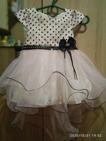 Сукня на маленьку принцесу