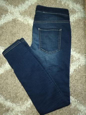 Spodnie skinny  treginsy