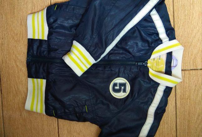 Курточка, вітровка