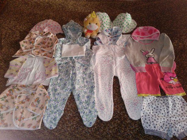 Набор детской одежды распашонки
