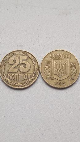 Продам монету 25 копейок 1992 года