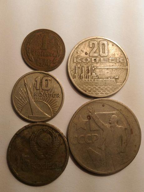 Монети (10 15 20 50 50) лет советской власти; 1 стотинка 1974 Болгарія