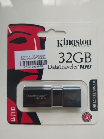 Флешка USB Kingston