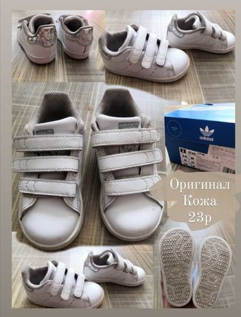 Детские кросовки Adidas 23р