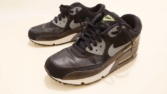 Nike air Max rozmiar 40