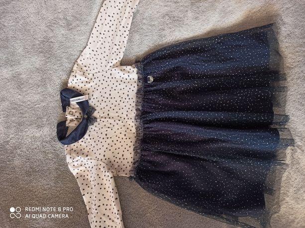 Jak NOWA Sukienka Coccodrillo r. 86