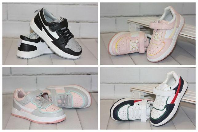 Модные кроссовки р 31 -36. Кеды демисезонные, кросовки, ботинки