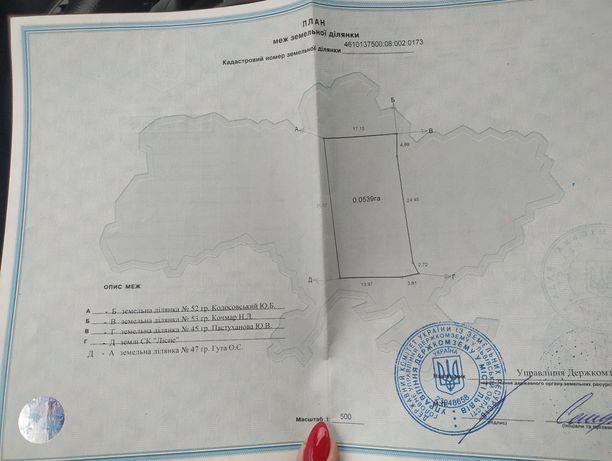 Продаж 5 сот землі вул. Щурата