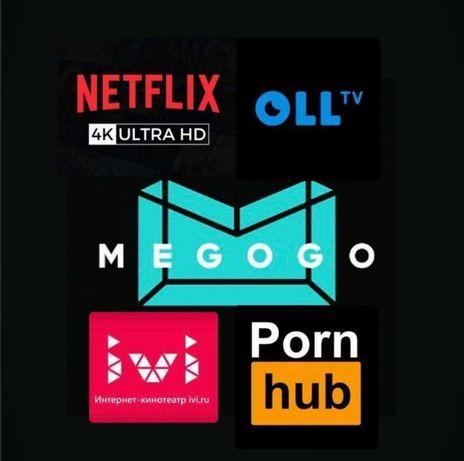 Подписка Megogo Мегого | Максимальная | Все каналы по футболу