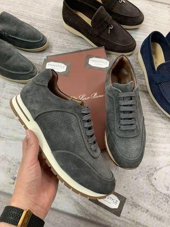 Чоловічі кросовки Loro Piana В наличии Обувь мужская