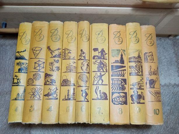 """Серия книг """"Детская энциклопедия"""", 1958 г."""