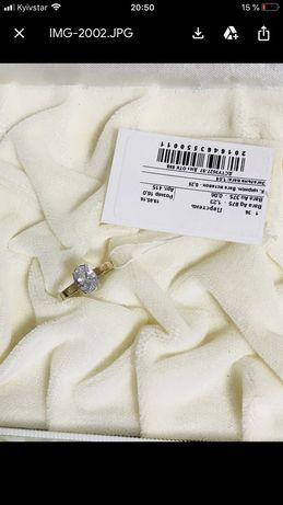 Новое кольцо серебро с золотом