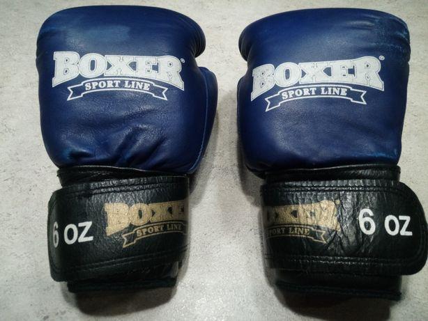 Продам кожаные боксерские перчатки 6оz