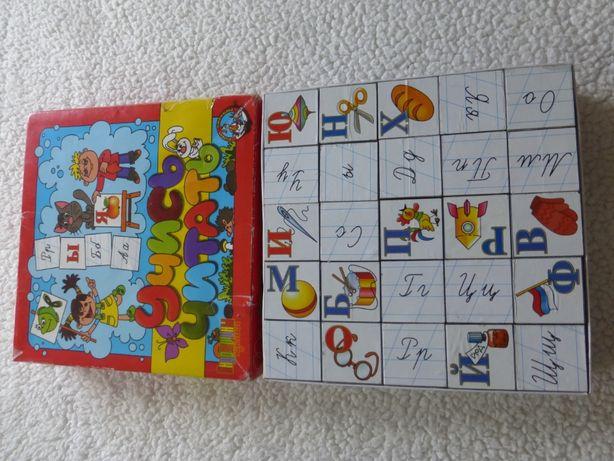 Кубики. От А до я. Учим буквы.
