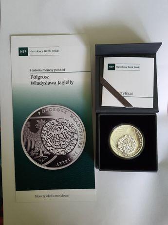 Półgrosz Władysława Jagiełły moneta