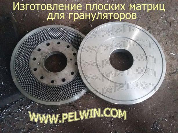 Изготовление матриц для грануляторов. Ролики для грануляторов.