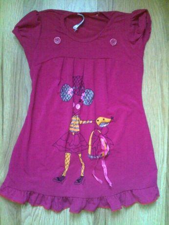 TANIA wysyłka bluzka tunika koszulka sukienka rozm. 122