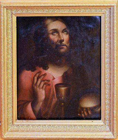 """Картина - икона XVIII-XIX века холст масло. """"Иисус с хлебом и вином"""""""
