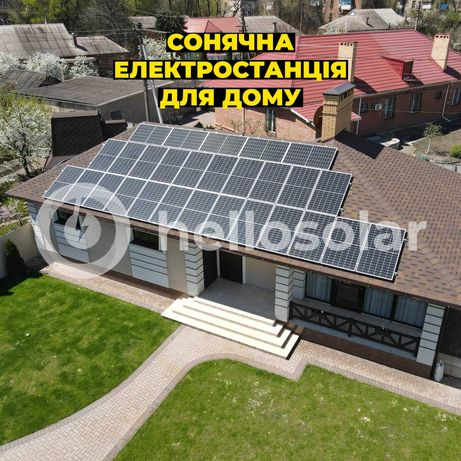 Солнечная электростанция / Солнечные панели / батареи