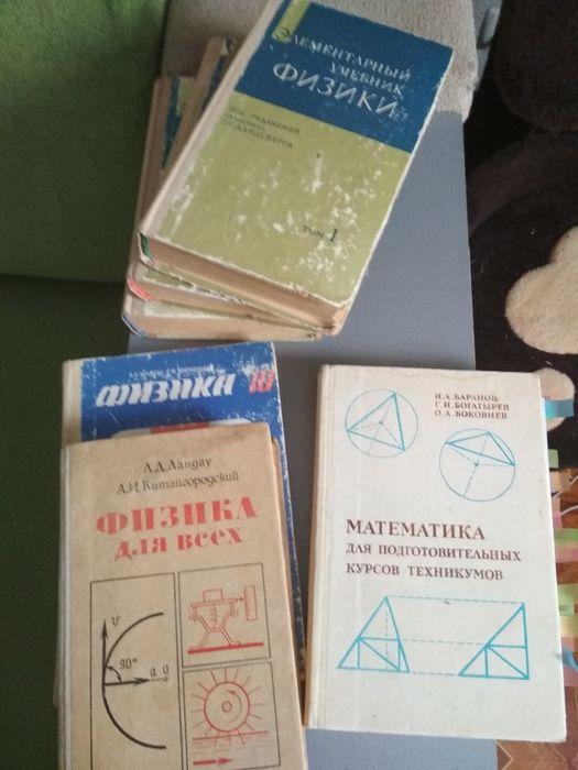 Справочники, учебники за символическую плату Северодонецк - изображение 1