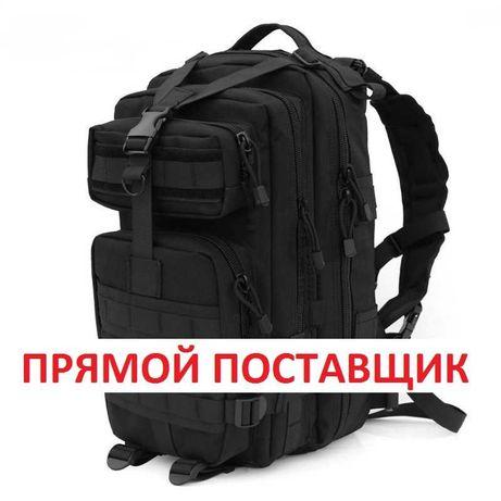 ОПТ ДРОП и розница Рюкзак тактический 25 35, 45л Oxford D600 Армейский