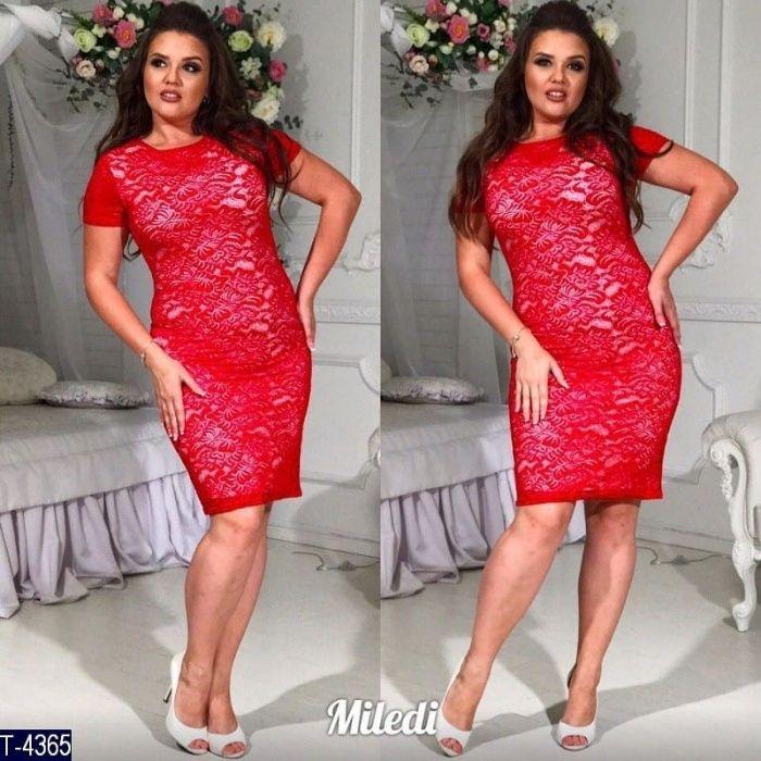 Платье женское Нежин - изображение 1