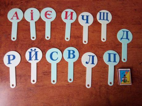 Буквы украинского алфавита. Пластмасса. 26 шт